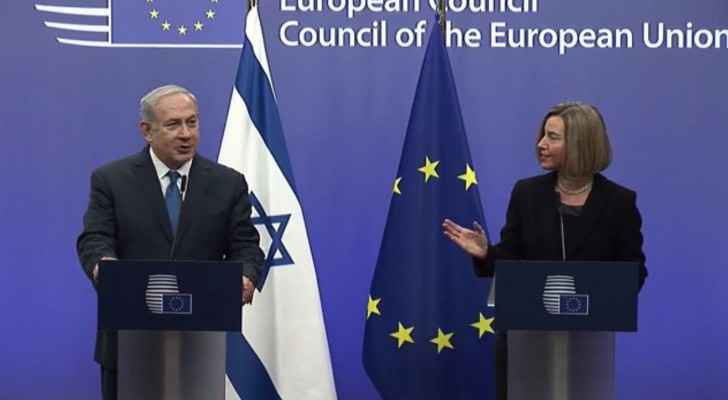 The EU said that it is going to step up its efforts over the Middle East peace process. (Twitter)