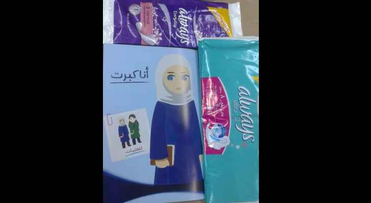 """The """"I'm Now Grown Up"""" campaign is aimed at girls in grades five and six. (Roya News Arabic)"""