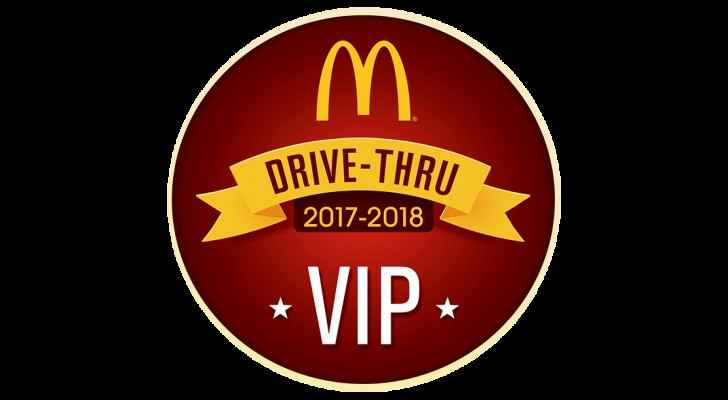 Have you joined the club? (Mcdodrivethruvip.com)