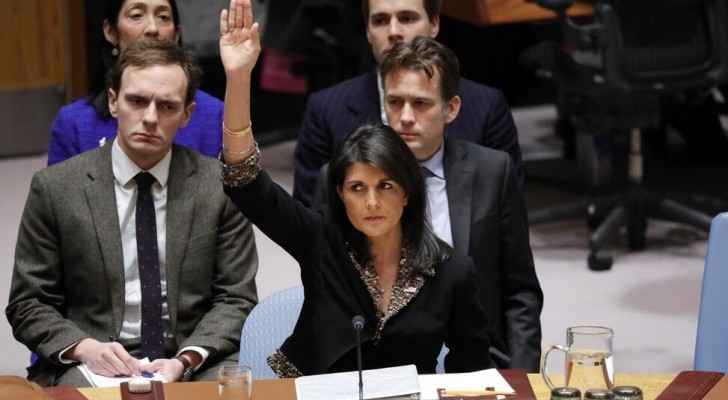 The US Ambassador to the UN Security Council, Nikki Haley voting against draft resolution on Jerusalem.