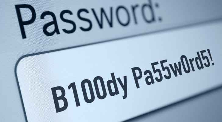 You need a stronger password in 2018. (Stuart McIntyre)