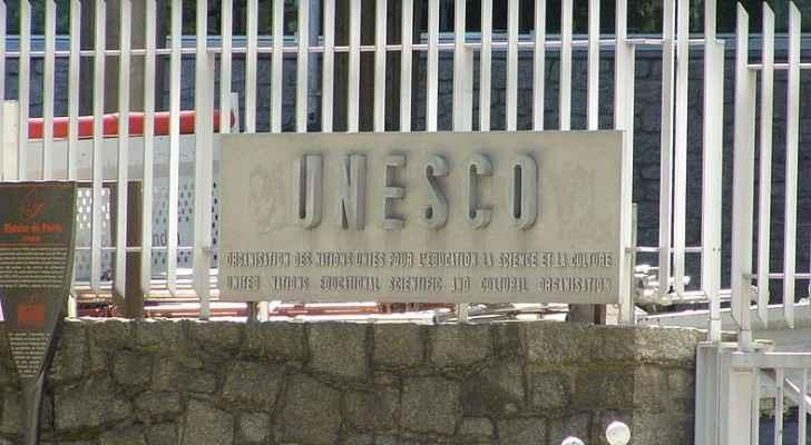 UNESCO works to preserve heritage. (Wikimedia Commons)