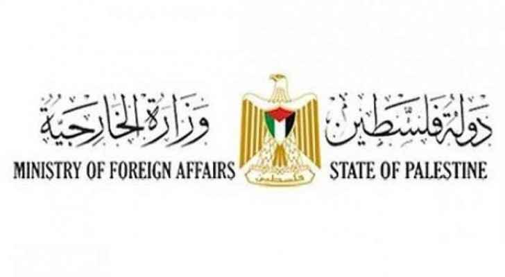 Palestinian Authority attacks Guatemala over moving its embassy to Jerusalem