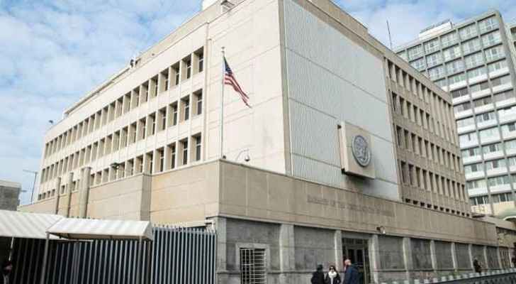 The current US Embassy building in Tel Aviv. (Archive)