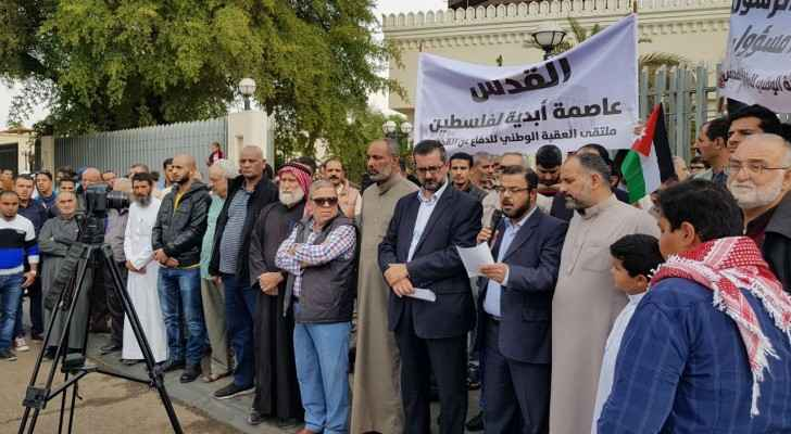 Demonstrations in Jordan continue against Trump's decision