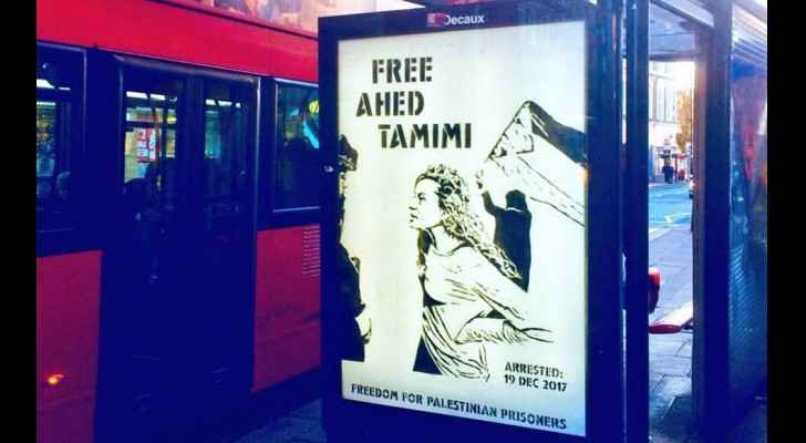 Posters for Ahed Tamimi in London subways. (SocialMedia)