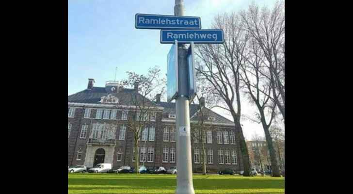 Welcome to Ramleh Street. (Twitter)