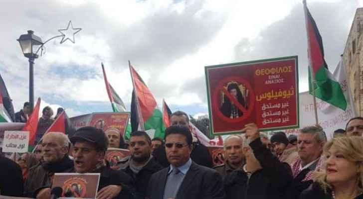 Palestinians protest against Patriarch Theophilos III of Jerusalem. (Roya Arabic)