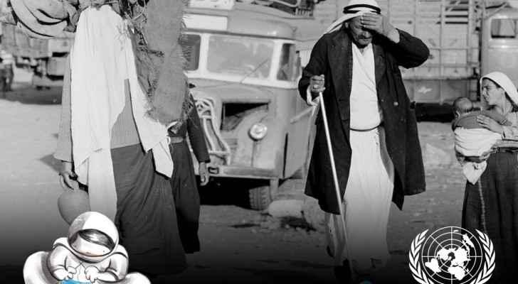 Palestinian refugees, throwback to 1968. (Twitter: UNRWA)