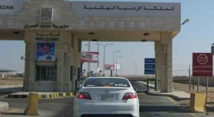 The border entrance to Saudi Arabia.