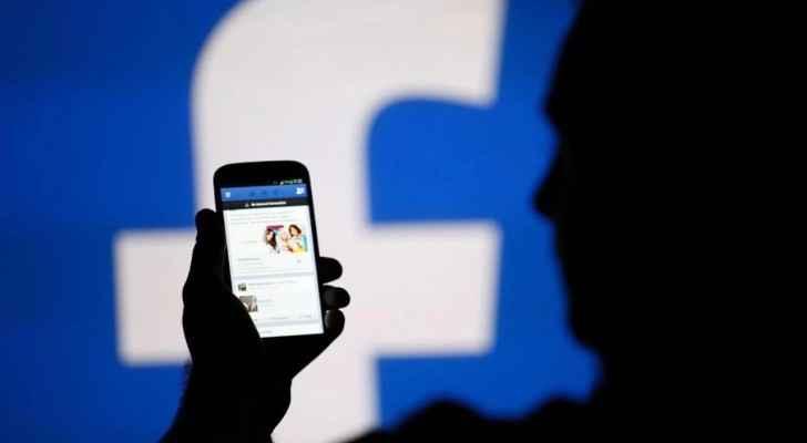 Facebook has been facing criticism over its policies.