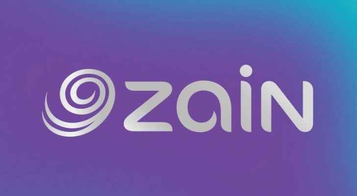 Many of Zain's customers were unable to make phone calls during the day today. (Facebook)