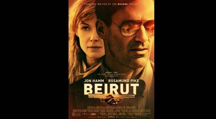 Beirut Film will be screened starting from April 13th, the Lebanese civil war anniversary.