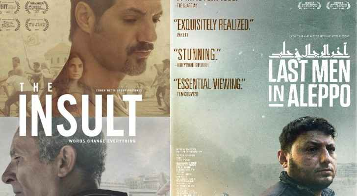 The Insult and Last Men in Aleppo official posters.