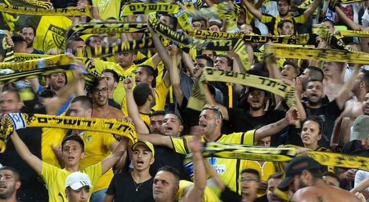 Supporters of Israeli football club Beitar Jerusalem © Menahem Kahana / AFP