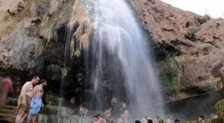 The Afra Hot Springs in Tafilah. (Al Rai)