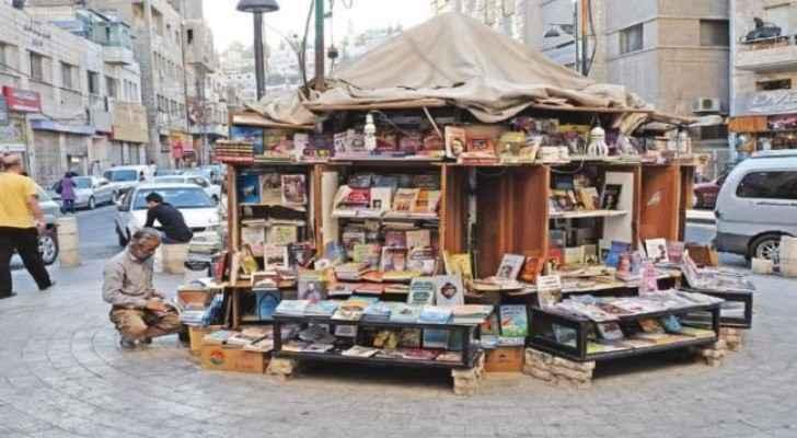 Hisham's Kiosk before the fire in downtown Amman. (Sawaleif)