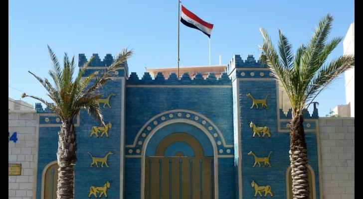 The Iraqi embassy in Amman. (Flicker)