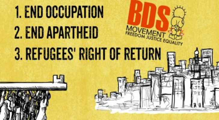 BDS is a Palestinian anti-racist human rights movement. (International Middle East Media Center)