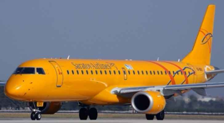 A picture of plane operated by Saratov Airlines