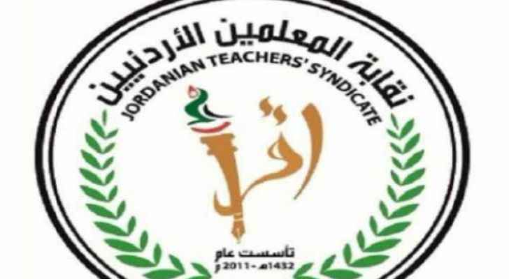 Jordanian Teachers' Syndicate logo. (Roya)