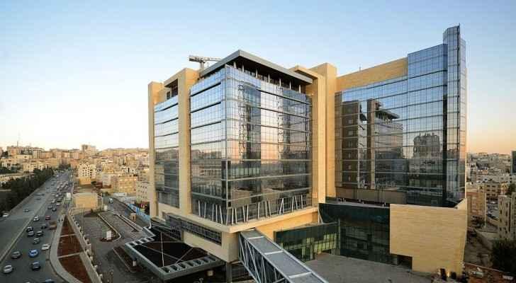 The KHCC in Amman. (Supplied)