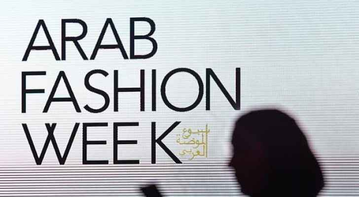 The Saudi capital, Riyadh will host the Arab Fashion Week for the first time in history. (AFP)
