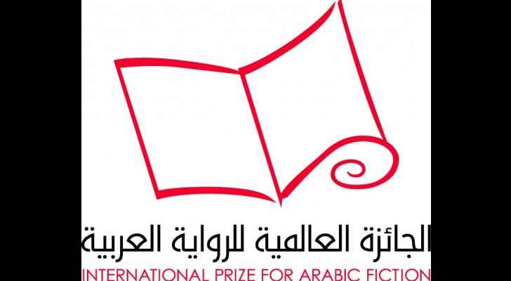 The International Prize for Arabic Fiction (IPAF) is the most prestigious and important literary prize in the Arab world.