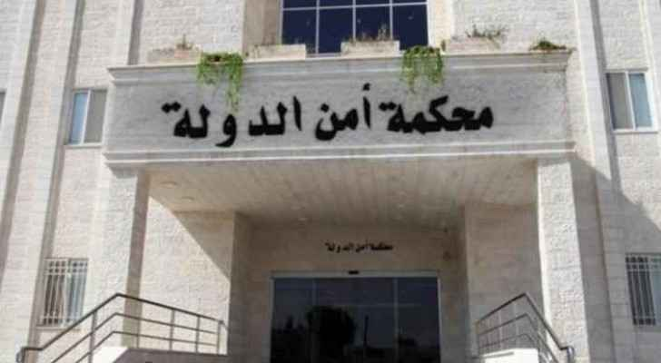 The State Security Court in Jordan. (Roya Arabic)