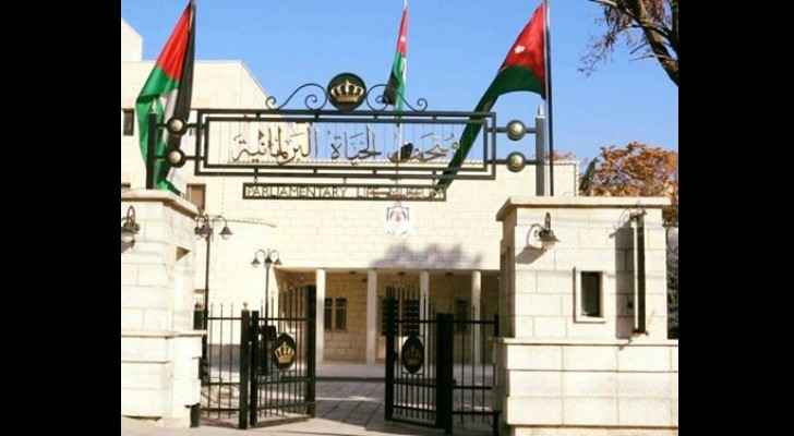 Museum of Parliamentary Life located around 1st circle in Amman.