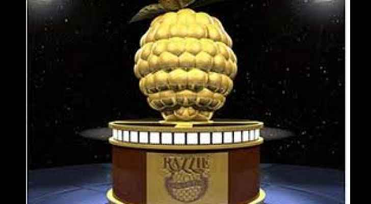 """The mock award takes the form of a """"golf-sized-raspberry."""""""