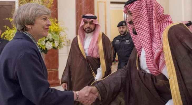 Theresa May and Mohammed bin Salman during their meeting in Riyadh in November (The New Arab)