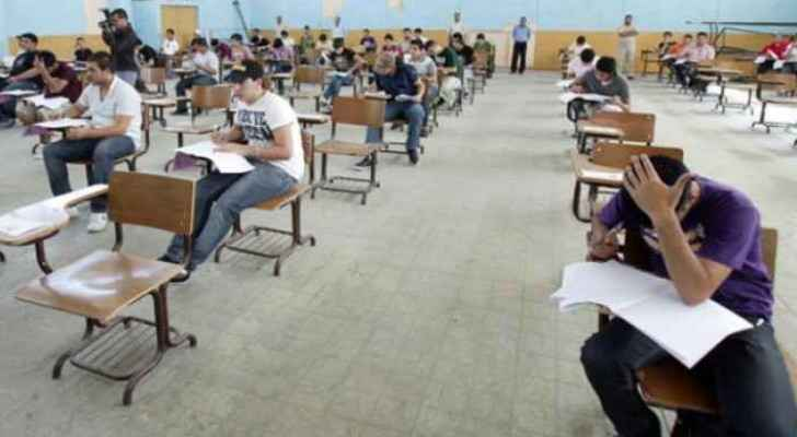 File photo of Tawjihi students taking an exam