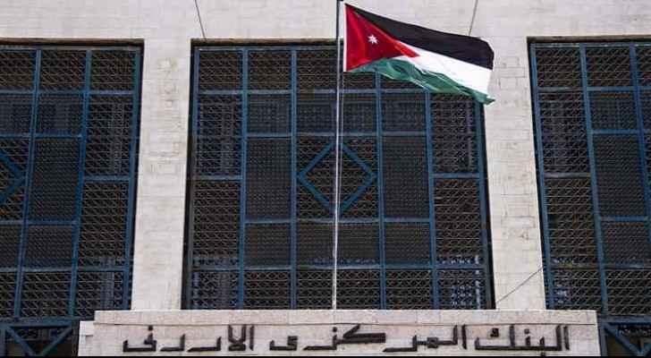 Jordan's Central Bank