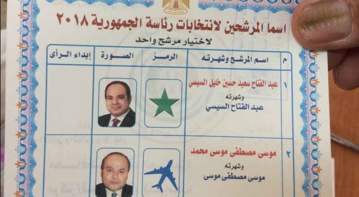 The  ballot paper in Egypt Election 2018. (Twitter: Max Gallien)