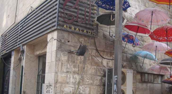 Al Balad Theater is moving locations after 13 years. (Facebook)