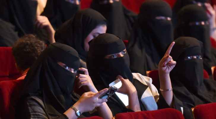 Saudi women attending the 'Short Film Competition 2' festival at King Fahad Culture Center in Riyadh.