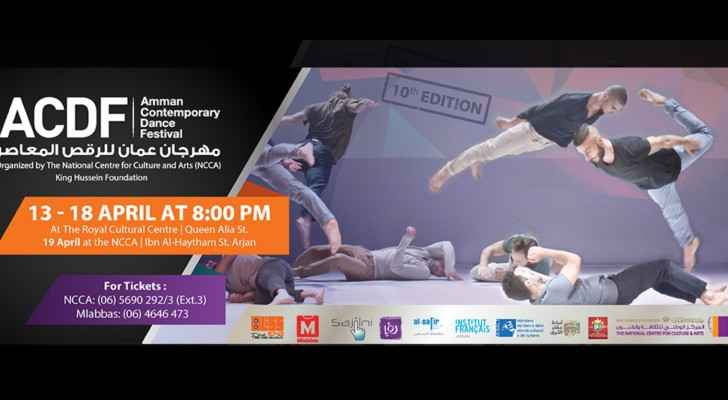 The National Center for Culture and Arts (NCCA) launches the 10th edition of ACDF.