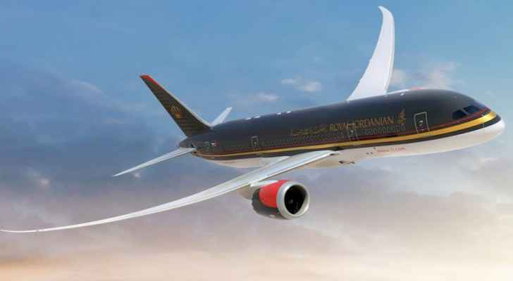 The award is a recognition of Jordan's improvement in air safety during 2017. (RoyalJordanianAirlines)