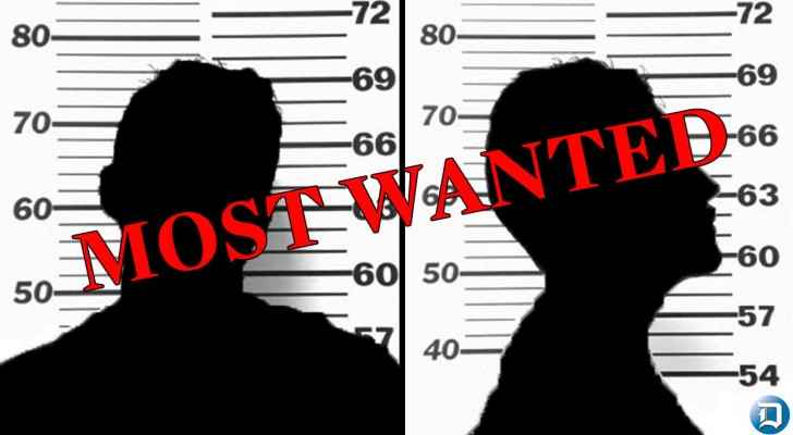 The criminal is wanted on 22 charges. (Daily Press)