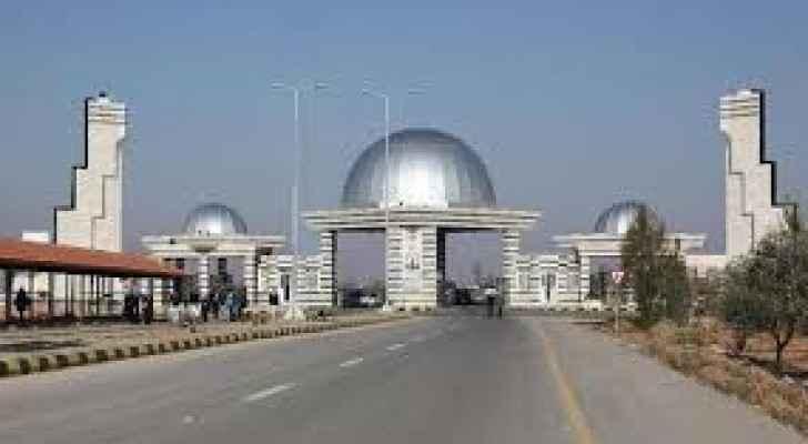 Al al-Bayt University, Jordan. (University website)