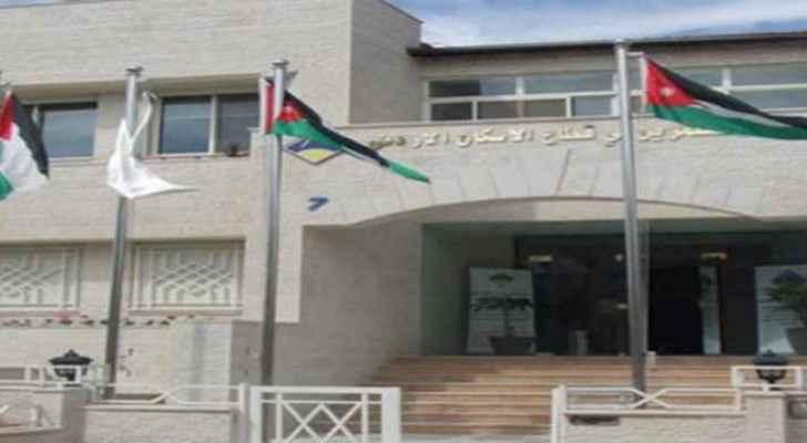 Jordan Housing Developers Association, Khalda, Amman.