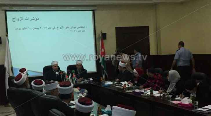 Chief Islamic Justice Abdul Karim Khasawneh presented 2017 marriage and divorce statistics.
