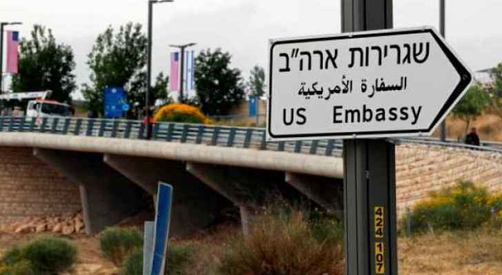Ten countries have already rejected Israel's invitation