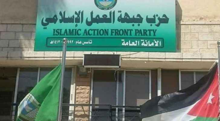 The Islamic Action Front is  Jordanian political party.