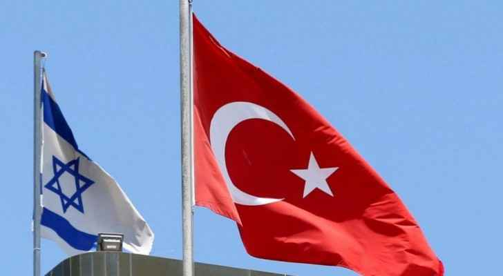 Turkey recalled its ambassadors in Israel and the US on Monday. (TRT World)