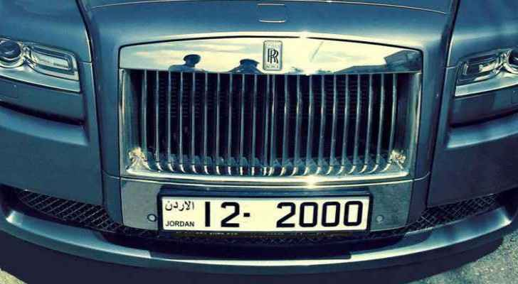 Who wouldn't want this cool number plate for their car? (Roya)