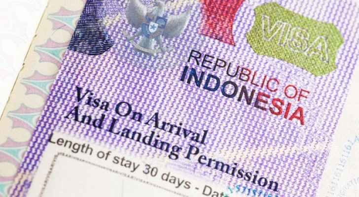 The decision comes after the recent violent clashes between the Israeli army and Gazans. (Indonesian-visa.jpg)