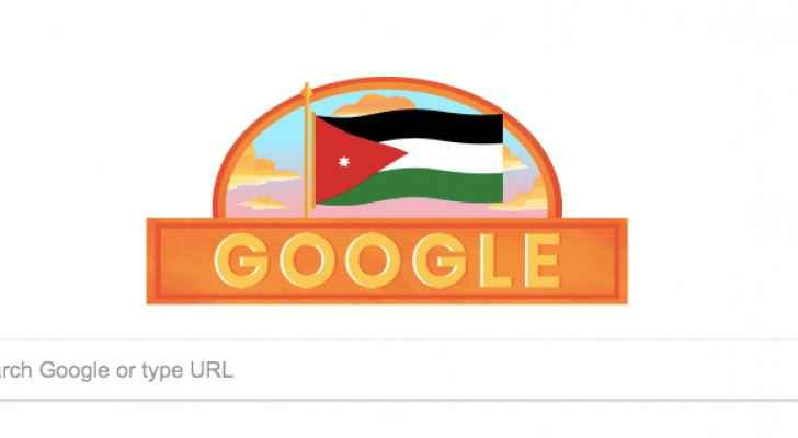 A Google Doodle celebrating Jordan's independence. (Google)