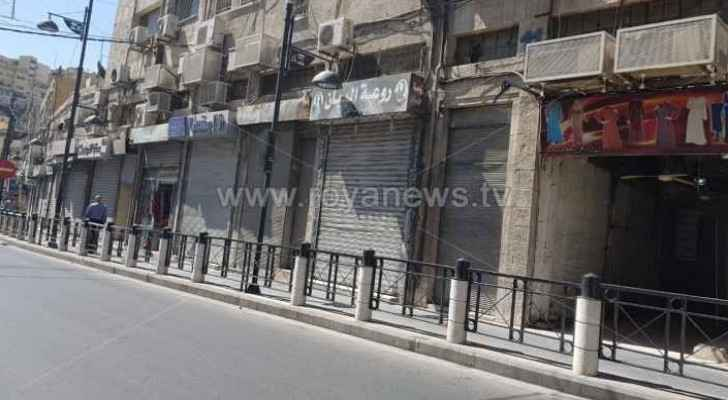 Shops in Downtown Amman are closed in protest.